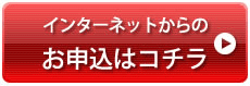 bengoshi-moushikomi